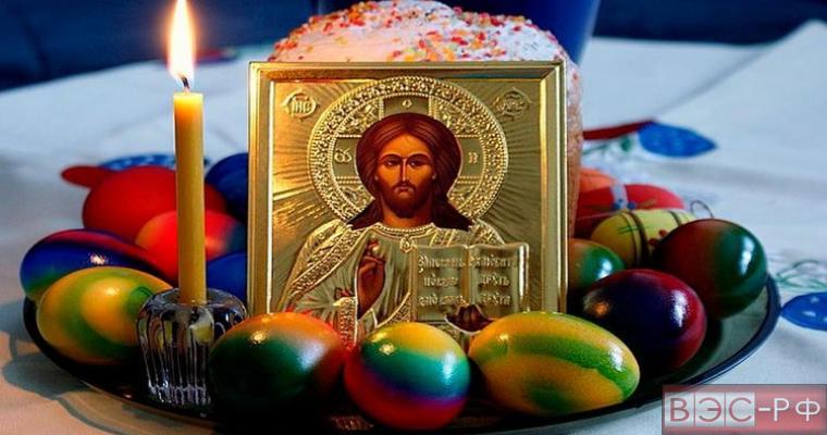 праздник Пасхи в 2018 году