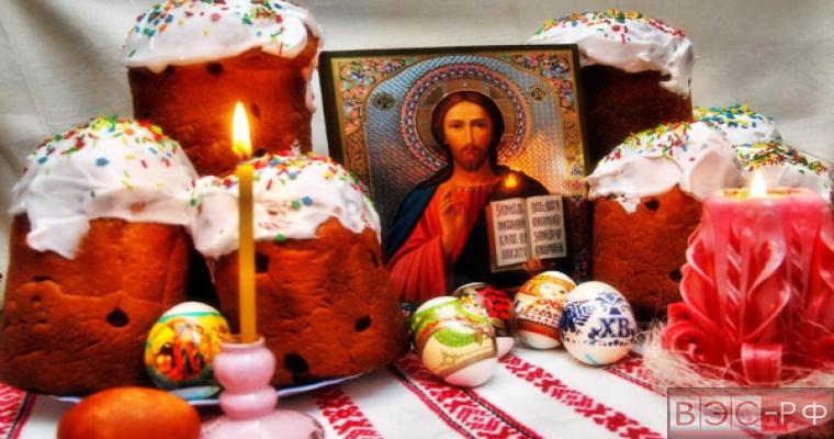 Христос и яйца