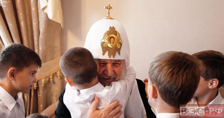 Патриарх Кирилл и дети