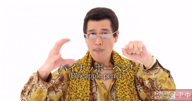 японский клип покорил мир