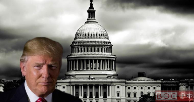 Трампа могут свергнуть