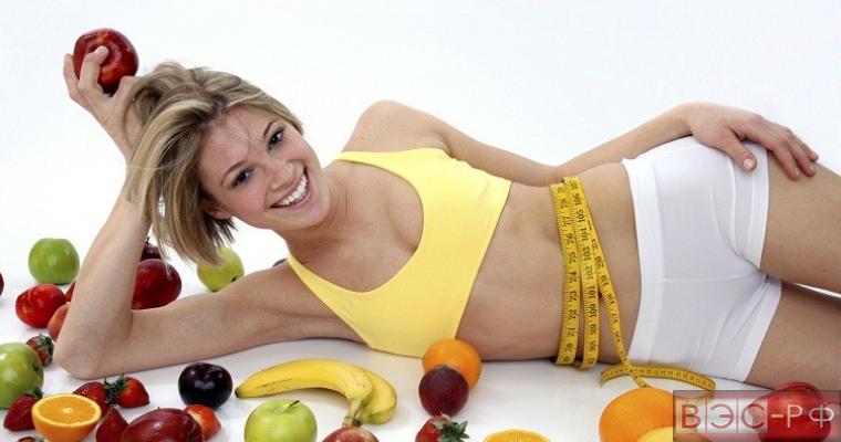 Пять важных принципов похудения назвали ученые