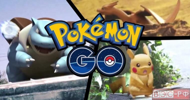 Pokemon Go, последние новости, секрет прохождения