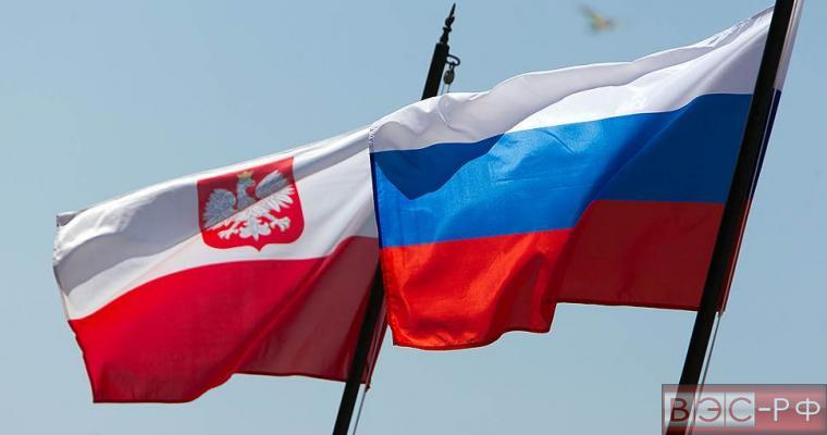 Власти Польши могут выслать российских дипломатов