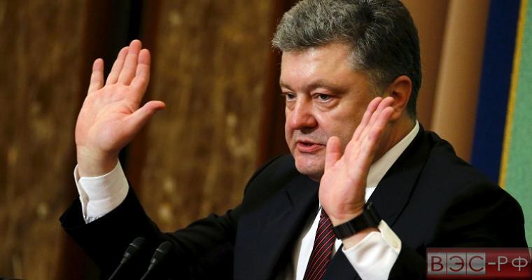 Порошенко скрывает новый бизнес в России