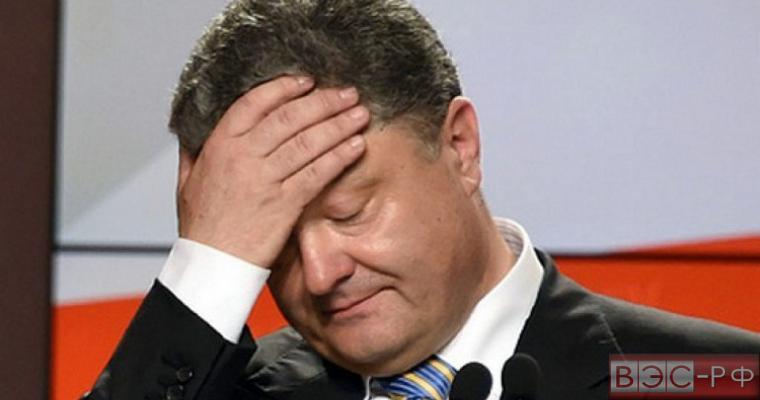 Порошенко случайно проговорился о том, кто начал войну в Донбассе