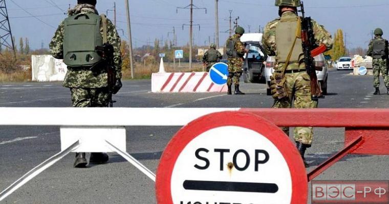 Приднестровье просит Россию защитить от США и Украины