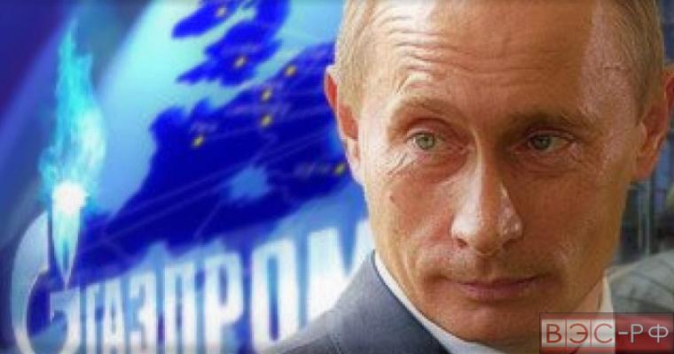 «Азиатский гамбит» России: «Газпром» дал американцам асимметричный ответ