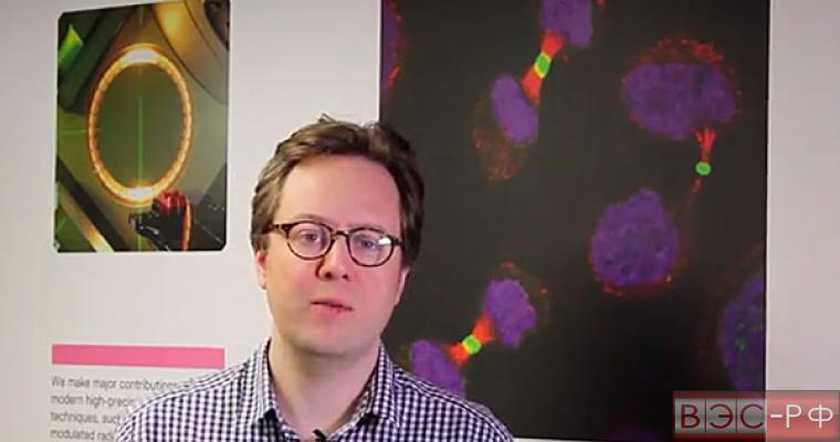 Ученые из Лондона сделали открытие при изучении рака