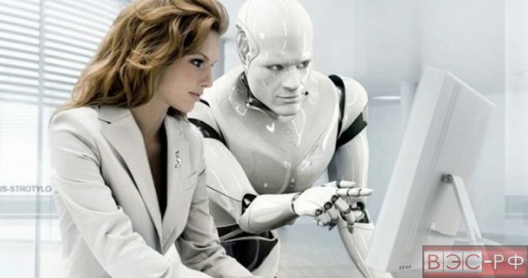 робот в офисе выполняет работу вместе с человеком