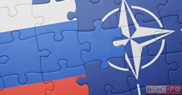 Россия и НАТО
