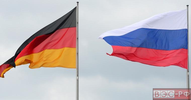 Германия отказалась бойкотировать чемпионат мира в России