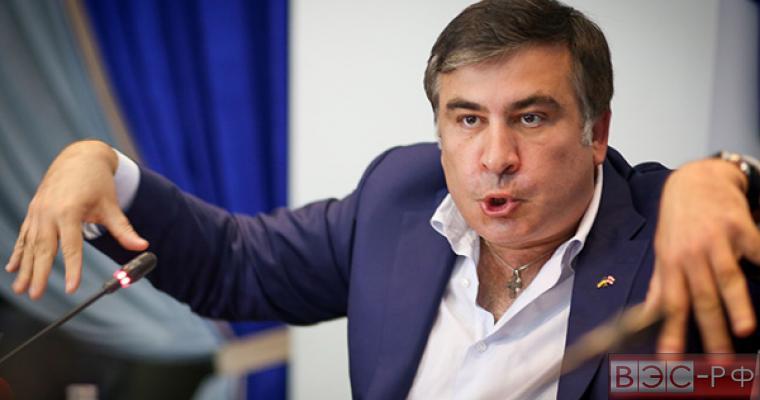 Саакашвили хочет и в Грузию и на Украину