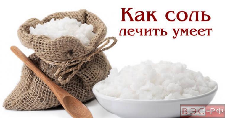 Соль: вред или польза
