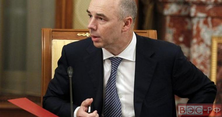 Россия может отказаться от покупки американских ценных бумаг