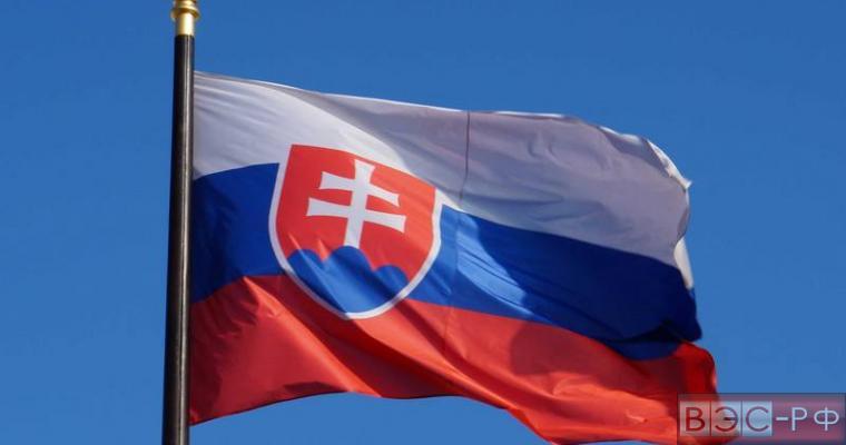 Пророссийские настроения в Словакии