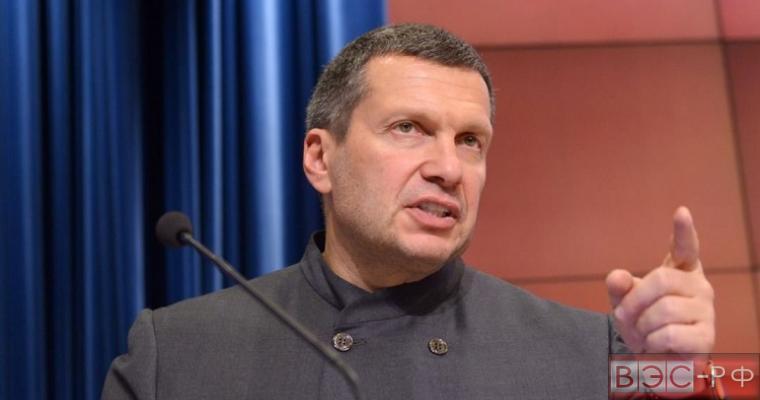 Владимир Соловьев выступил с разгромной речью в Совете Федерации