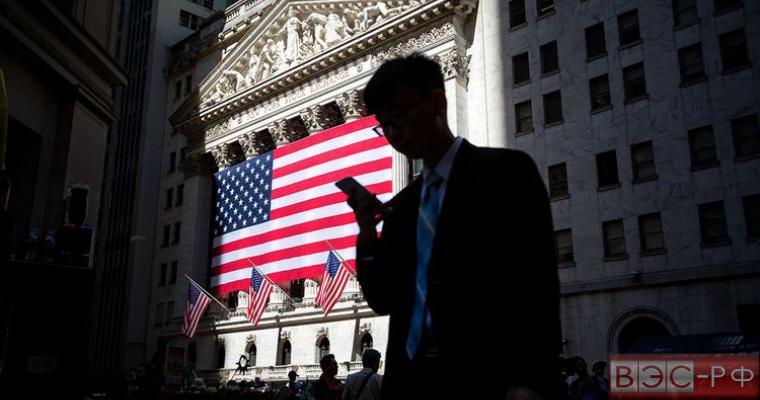 Япония срочно избавляется от долговых бумаг США