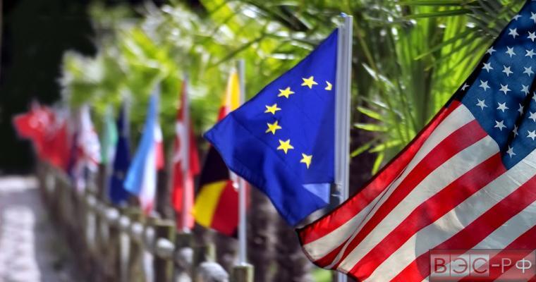 США - ЕС