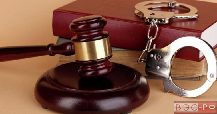 предприниматель пойдет под суд за махиации