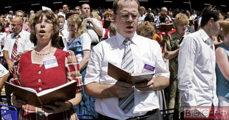 Свидетели читаю Библию вместе