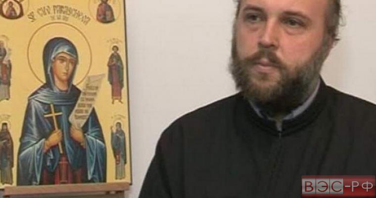 румынский священник предсказал землетрясение