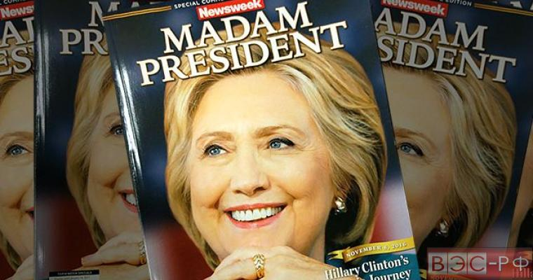 Клинтон на обложке Newsweek