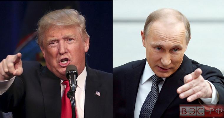 Трамп сделал заявление по отношению к России
