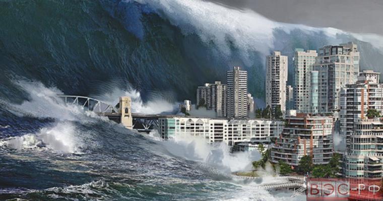 Жителей Земли ждут разрушительные цунами и тайфуны