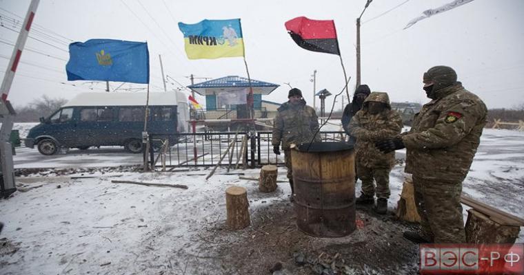 лагерь сторонников торговой блокады Донбасса
