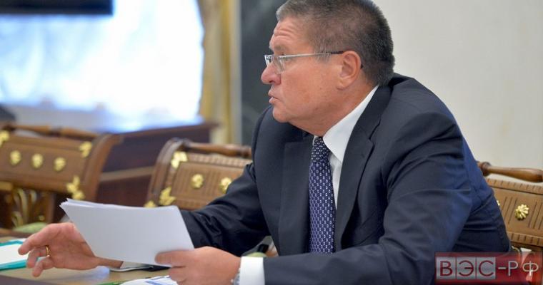 МЭР ухудшило прогноз экономического развития России