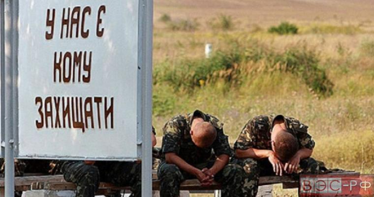 Украинские военные спят