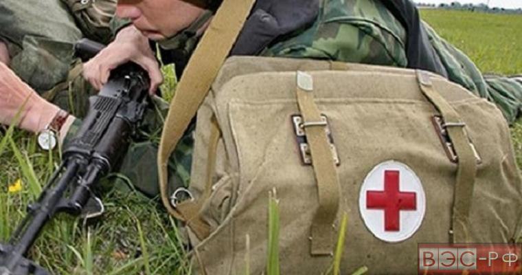 медпомощь на поле сражения