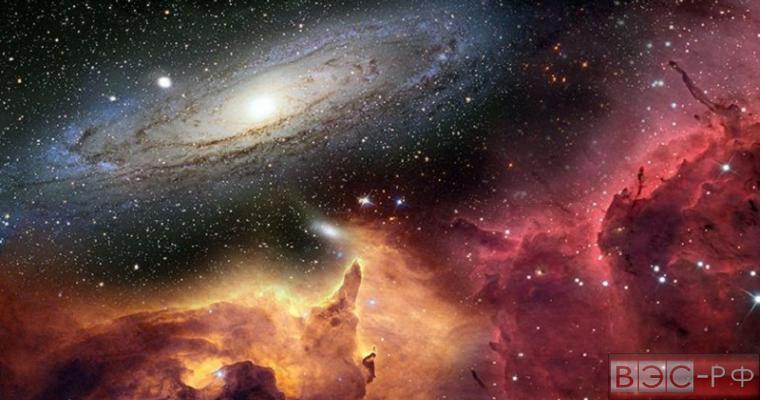 Гибель Вселенной