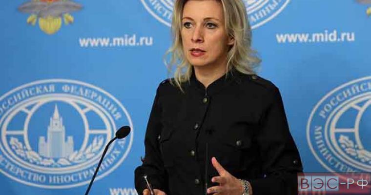 Захарова жестко прошлась по словам главного разведчика США