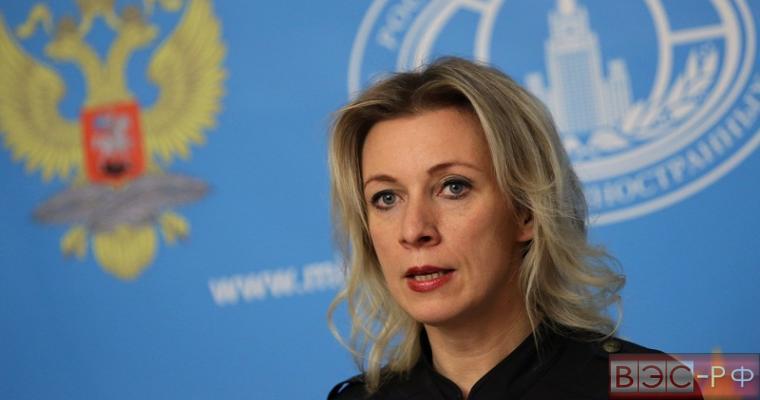 Захарова прокомментировала отказ США от отношений с Россией