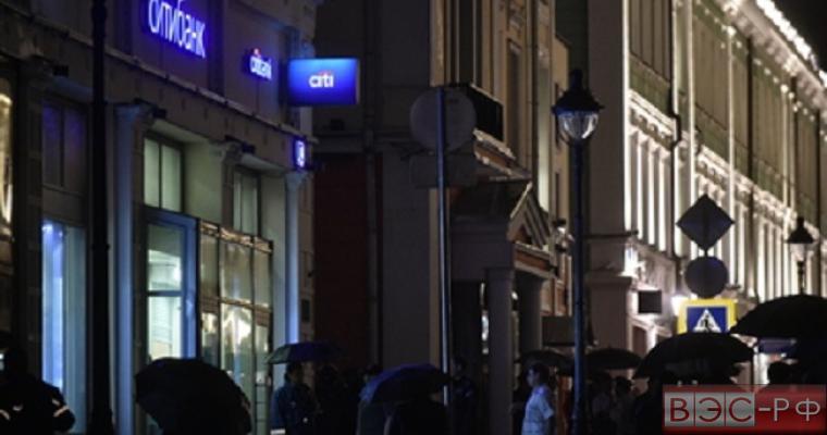 """Захват заложников в """"Ситибанке"""" может остаться безнаказанным"""