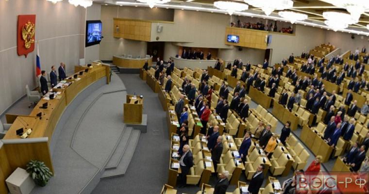 Госдума приняла закон о защите прав должников в первом чтении