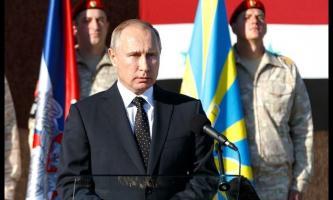 Путин рассказал, что новые удары по Сирии приведут к хаосу