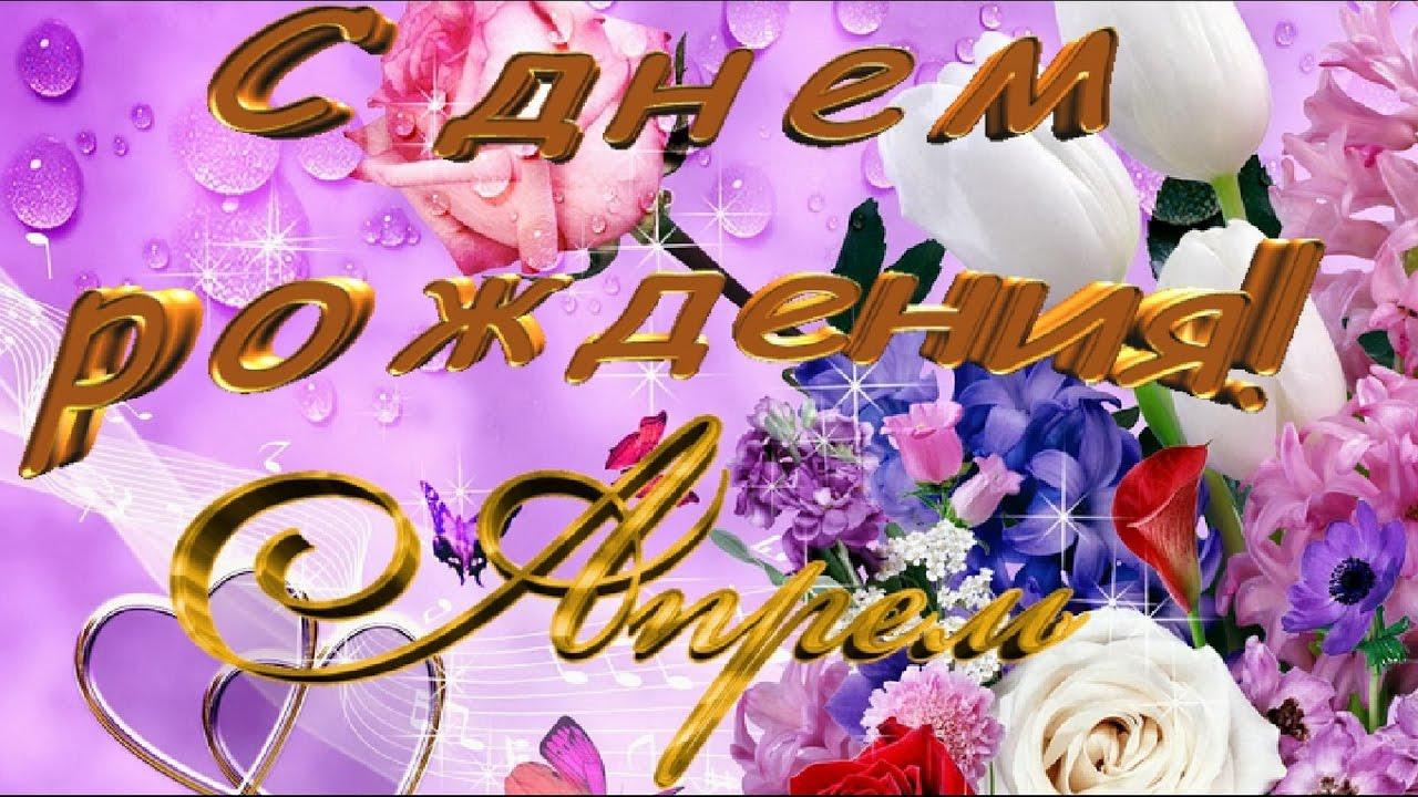 О цветке на казахском языке